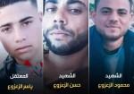 عياش: مصر تسلم اليوم جثماني صيادين استشهدا برصاص البحرية المصرية