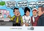 كاريكاتير- تـأثير كورونا على العمل الصحفي
