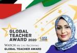 """غزّة تكسرُ حصارها بلقب """"المعلم العالمي"""" لعام 2020م"""
