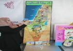 """""""كركشة"""".. وسائل تعليمية """"على قد الإيد"""" بغزة"""