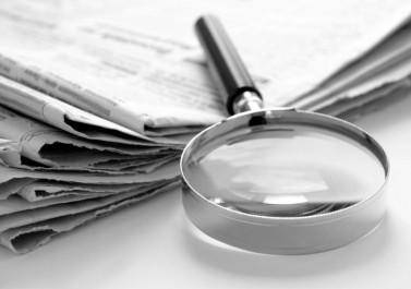 """تحقيقاتٌ استقصائية أصابت فسادًا في """"عينه"""" عام 2020م"""