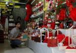 مظاهر عيد الحب في غزة