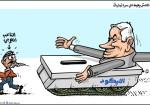 """انتخابات """"إسرائيل""""..اليمين يسيطر دون أن يحسم"""