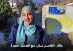 """أصوات نسوية من """"الشيخ جراح"""": لن نرحل"""