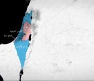 هيومان رايتس تنشر تقريرًا حول الفصل العنصري في فلسطين