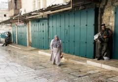 الاحتلال يغلق شوارع القدس القديمة بذريعة تأمين مسيرات المستوطنين