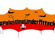 فلسطين تحت القصف
