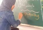 ريم ترسم خارطة النجاح على سبّورة النزوح