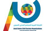 الشبكة العربية تطالب بالتحقيق في جرائم الحرب على قطاع غزة