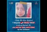 قتلها زوجها هي وجنينها بسبب ابداء رأيها!