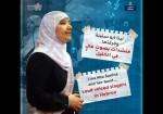 لينا ابو سنينة وفرقتها.. منشدات بصوتٍ عالٍ في الخليل