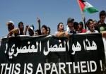 ألف أكاديمي وفنان وسياسي عالمي يوقعون إعلان مبادئ يعتبر إسرائيل دولة فصل عنصري