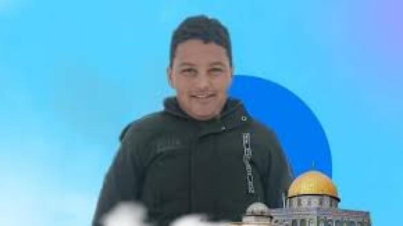 الطفل الشهيد محمد العلامي