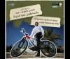 دراجو البتر.. فاقدي الأطراف بغزة يتسابقون نحو الحياة
