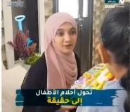 ضحى ومصباح علاء الدين.. ما القصة؟