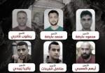 الاحتلال يعلن اعتقال زكريا الزبيدي ومحمد العارضة شرق الناصرة