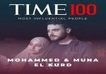 """""""تايم"""" تختار التوأميْن منى ومحمد الكرد ضمن قائمة الشخصيات المؤثرة العام 2021"""