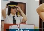 الكابتن سما.. حلم الهبوط في مطار القدس