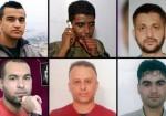 قناة عبرية تنشر تفاصيل جديدة عن محاضر التحقيق مع الأسرى كممجي وقادري وانفيعات