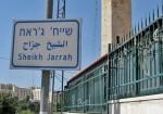 """محكمة """"إسرائيلية"""" تقدم عرضا لأهالي الشيخ جراح.. بماذا ردوا؟"""