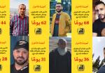 7 أسرى يواصلون إضرابهم عن الطعام