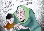 الأسرى المضربون عن الطعام في سجون الاحتلال