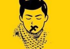 """هل يتحرر المحتوى الفلسطيني من قيود """"فيسبوك""""؟"""