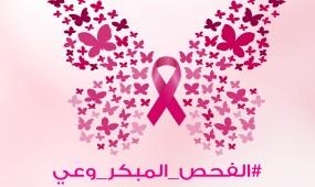 """هكذا خدمت """"السوشال ميديا"""" مريضات السرطان بغزة"""