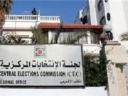 كحيل: وفد لجنة الانتخابات المركزية يصل غزة مطلع الأسبوع المقبل