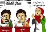 الحوار الفلسطيني ينطلق وهذه أبرز ملفاته