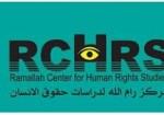 مركز رام الله ينظم لقاء حول الدين والدولة