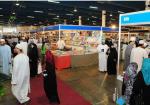 فلسطين تشارك بمعرض تونس الدولي للكتاب