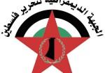 الديمقراطية: القوى الفلسطينية أمام خيارين!!!