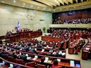 حل الكنيست.. وانتخابات إسرائيلية ثالثة في الثاني من آذار المقبل