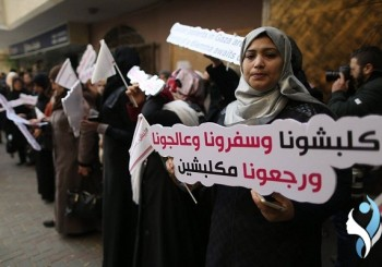 انتهاكات الاحتلال الإسرائيلي ضد مرضى السرطان في قطاع غزة ،، بالأرقام