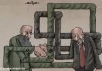 """2019.. فلسطين بين انتصار """"الجنائية الدولية"""" وهزيمة """"الانقسام"""""""