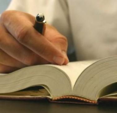 780 ألف يورو لاستعادة كتاب نادر