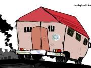عريقات يدعو دولًا أوربية للانسحاب من العمل في المستوطنات