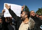 موظفو غزّة يحتجون: التمييز في الرواتب عنصرية