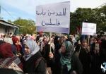 اعتصام نسوي في غزة احتجاجًا على قرار ترمب