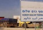 صحة غزة تتلف 50 ألف جرعة لقاح بسبب إجراءات الاحتلال على كرم أبو سالم