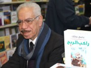 عباس: ثقافتنا الفلسطينية لها دور كبير بنقل صورة حضارية لشعبنا