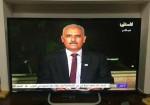توحيد الخطاب الإعلامي خطوة فعلية في طريق المصالحة الوطنيّة